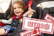 авто I дитячи автокрісла I перевезення дитини