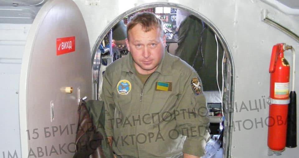 Пілота літака Boeing 737-800 Сергія Хоменка поховають у місті Борисполі.