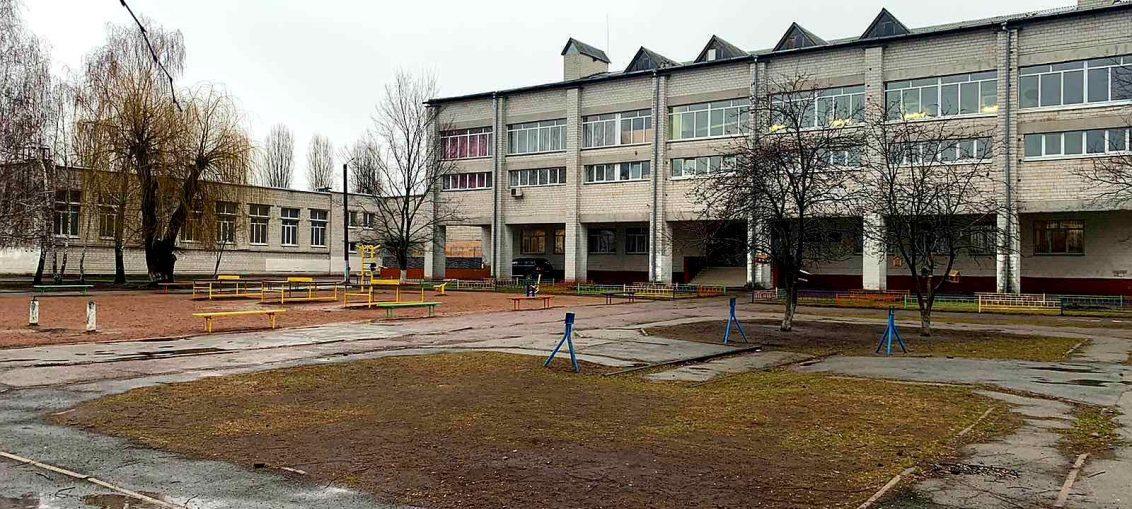 Бориспільський навчально-виховний комплекс Гімназія Перспектива