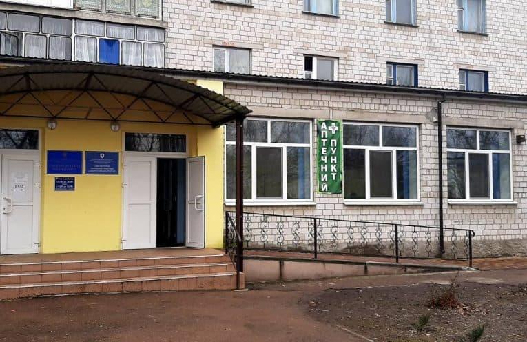 Амбулаторія №2 міста Бориспіль