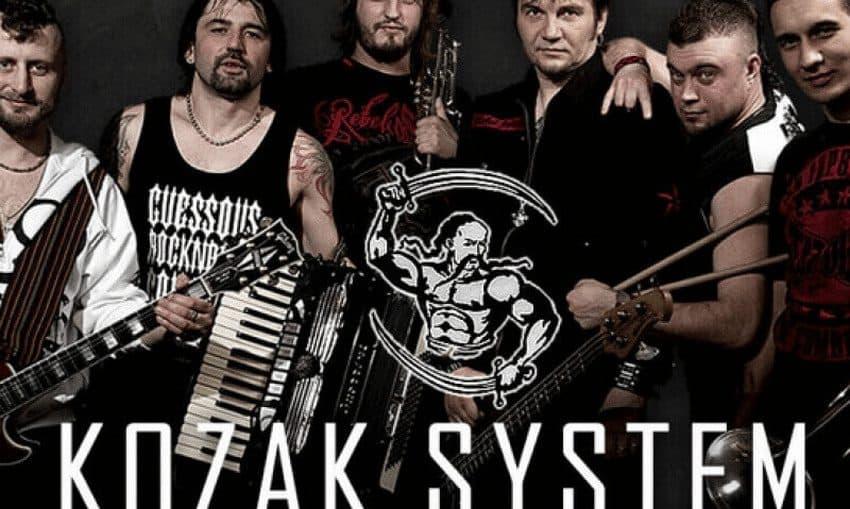 KOZAK SYSTEM - Повінь