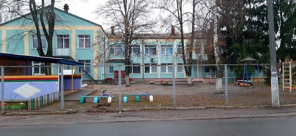 Дошкільний навчальний заклад ясла-садок Берегиня