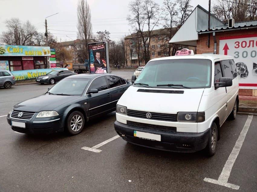 Таксі Діана в місті Бориспіль
