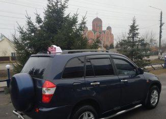Таксі Діана Бориспіль