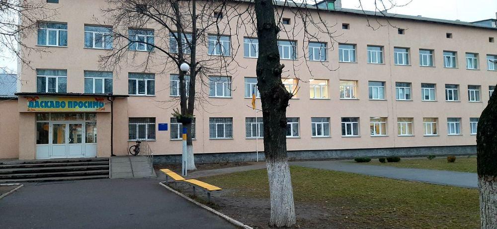 Бориспільська загальноосвітня школа І-ІІІ ступенів № 6