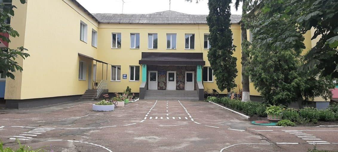 Дошкільний навчальний заклад ясла-садок Росинка