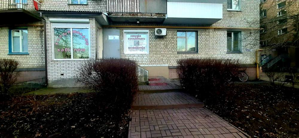 Косметический кабинет Academie в місті Бориспіль