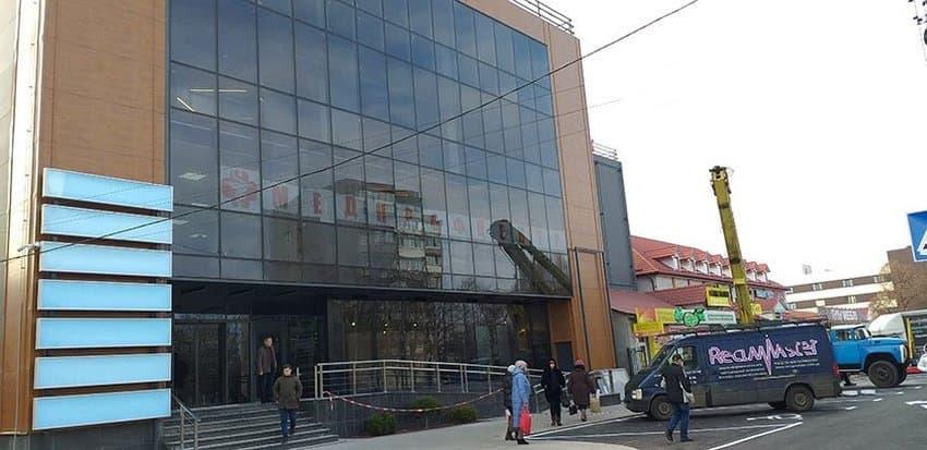 ЦУМу в Борисполі