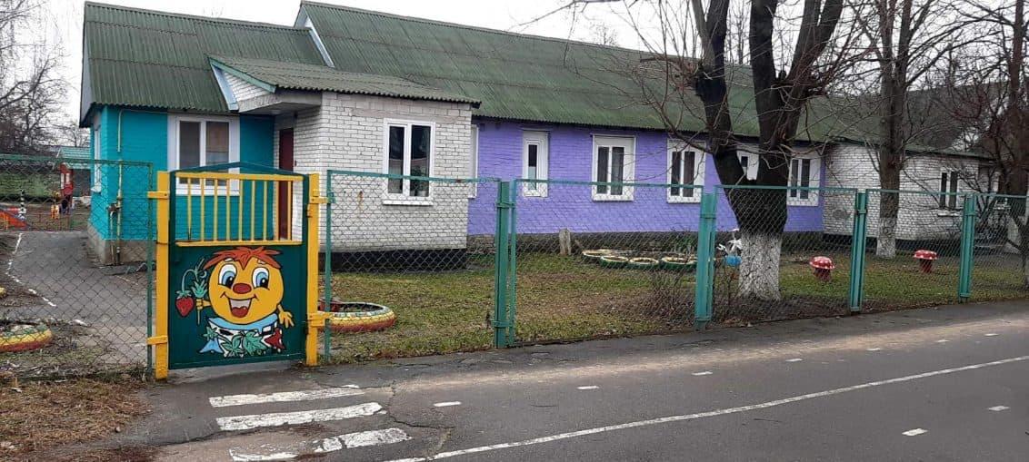 Дитячий садок №2 Бориспіль
