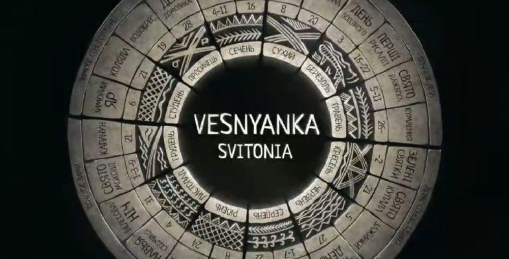 SVITONIA - Vesnyanka