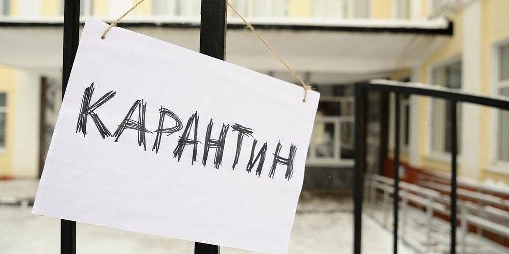 Карантин в Борисполі
