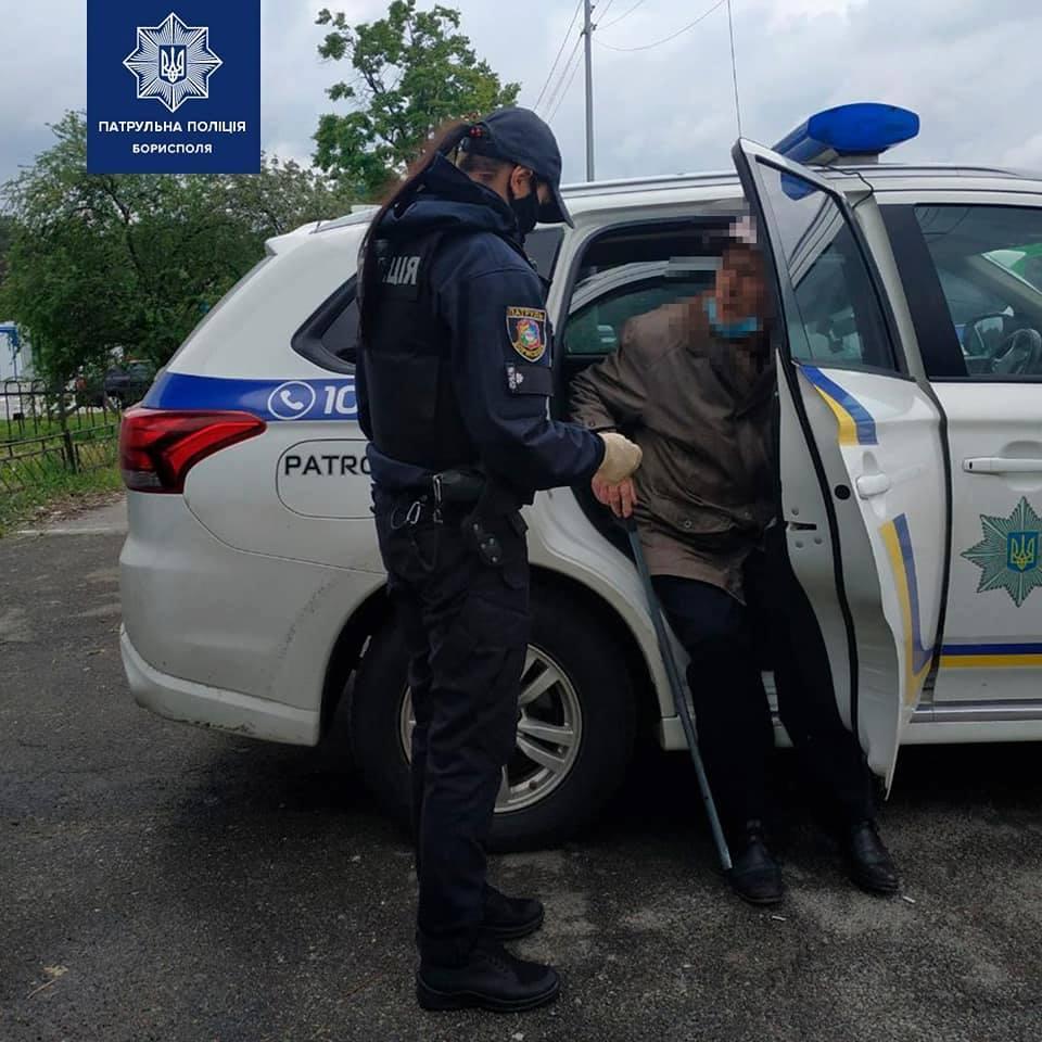 Поліція міста
