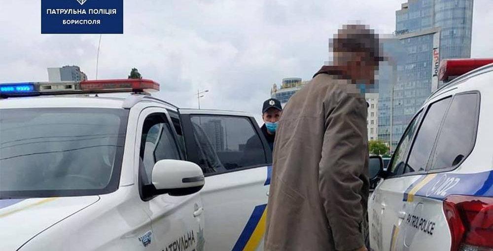 Патрульна поліція міста