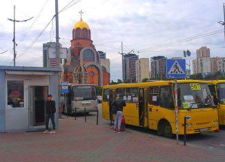 Розклад громадського транспорту