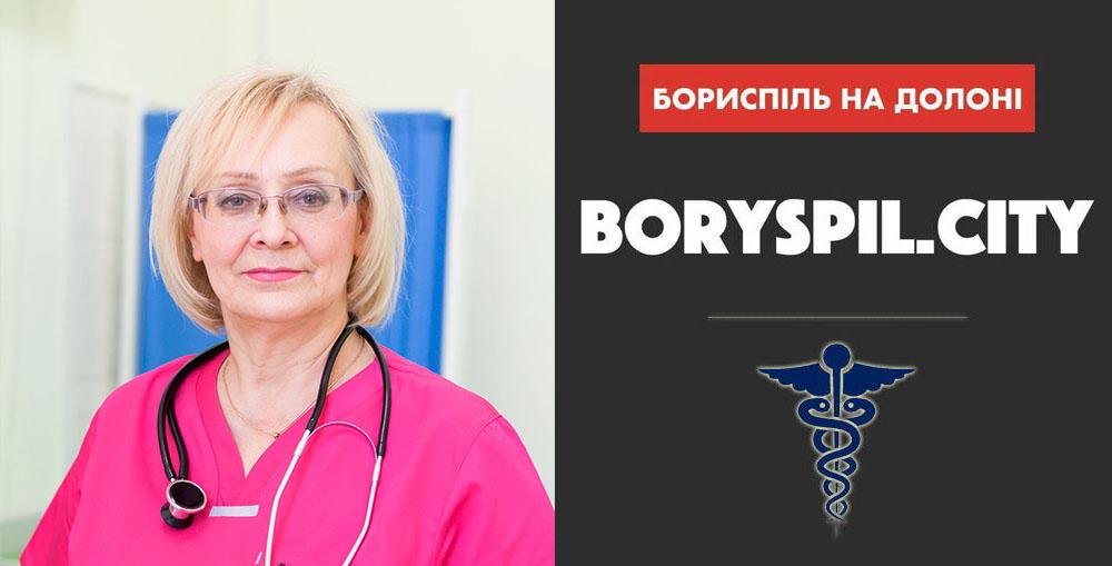 Коростельова Тетяна Генадіївна