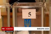 Результат виборів