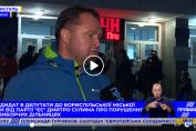 У Борисполі зафіксували порушення