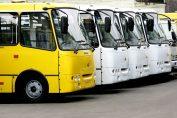 Міжміський та приміський громадський транспорт