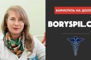 Трохимчук Любов Миколаївна