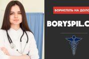Герасименко Оксана Володимирівна