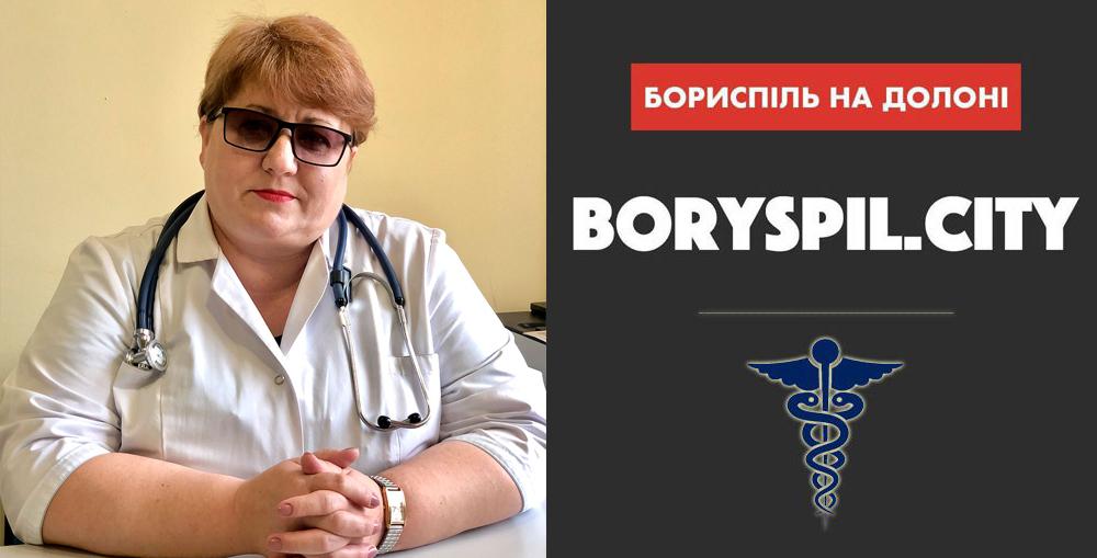 Зубкова Марина Іванівна