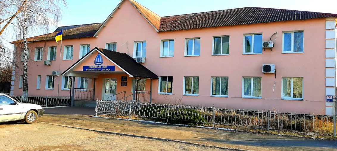 Бориспільська дільниця по експлуатації газового господарства