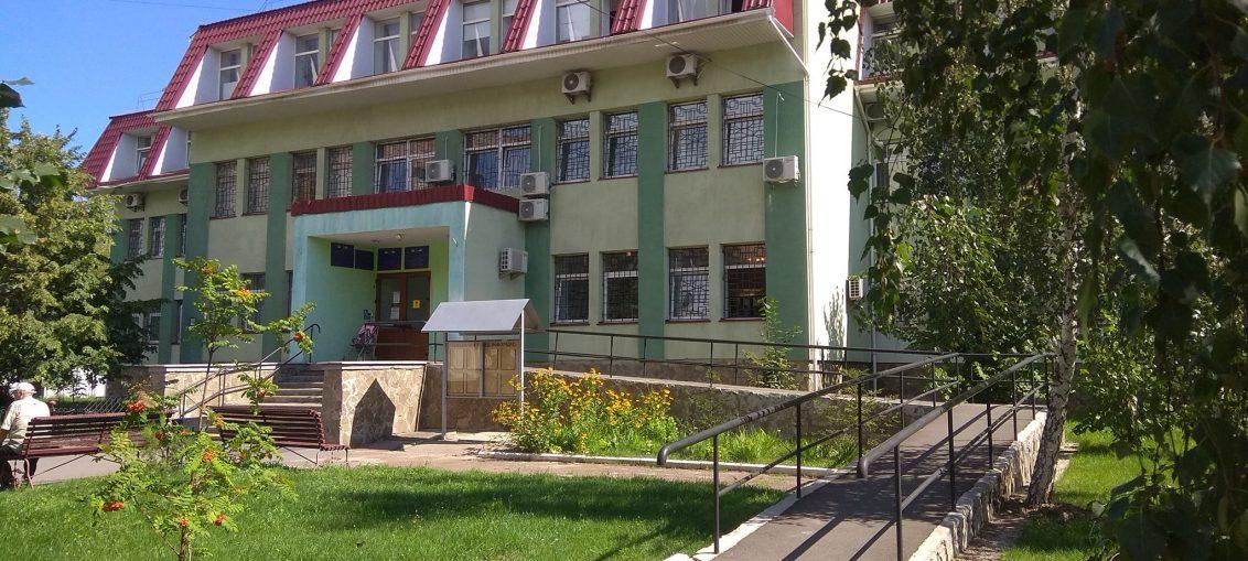 Пенсійний фонд Бориспіль