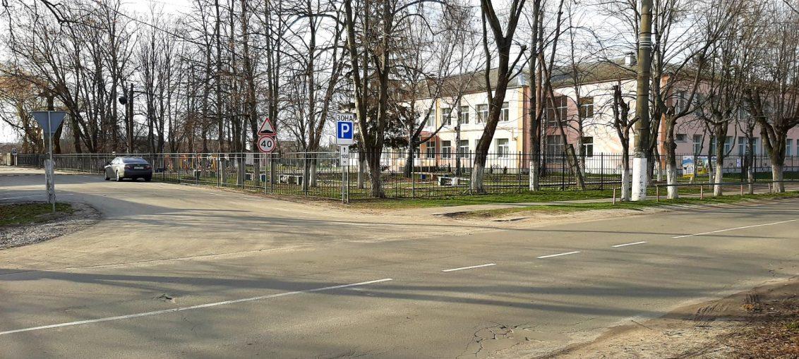 Школа №7 Бориспіль