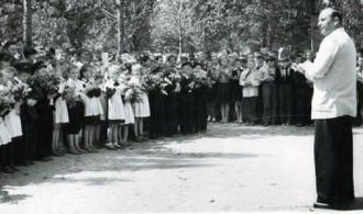 Початкова школа для дітей військовослужбовців