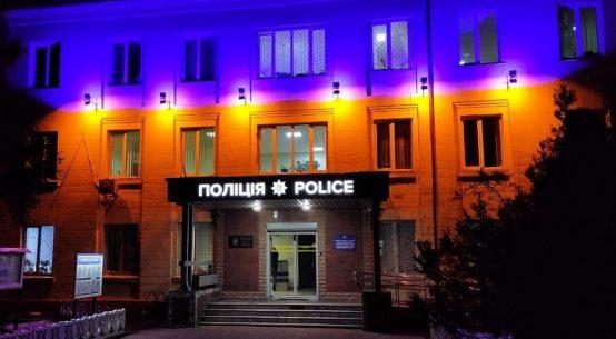 Поліцейські Бориспільщини