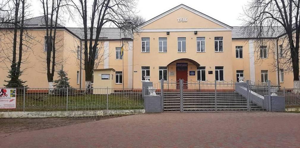 Бориспільська загальноосвітня школа І-ІІІ ступенів № 1