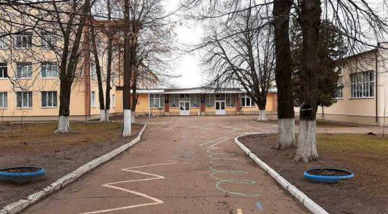 Бориспільська загальноосвітня школа І-ІІІ ступенів № 3