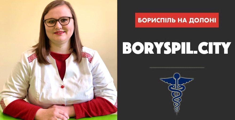 Коломієць Марія Миколаївна
