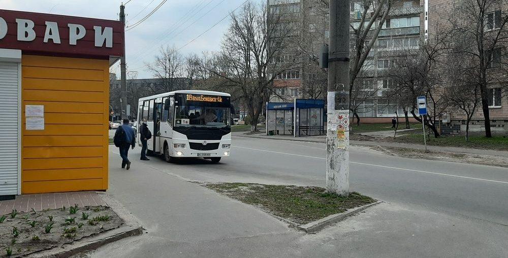 Вартість проїзду у Борисполі