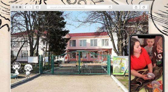 Ясла-садок Колосочок Бориспіль