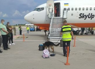 Аеропорту Бориспіль