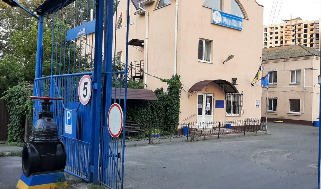 КП ВКГ «Бориспільводоканал» здійснити зміну діючих тарифів